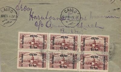 1923 BRITISH OCC. IRAQ - Letter to Bulgaria franked with block of six of n° 4
