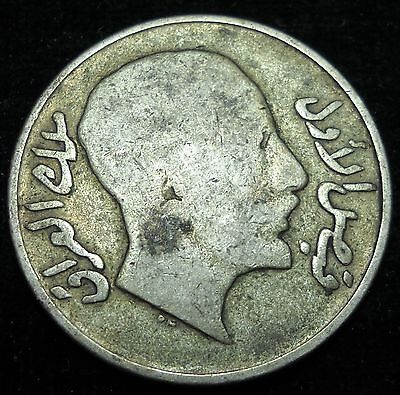 KIngdom of Iraq 1931 50 Fils. World - Foreign Silver Coin.  Free Shipping!