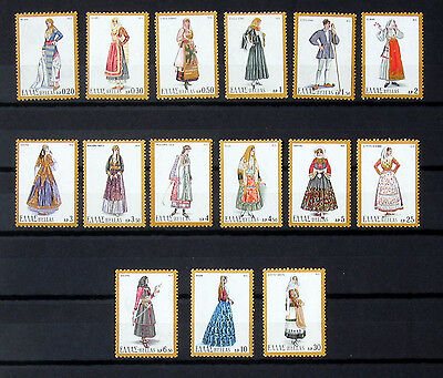 GREECE, GREEK STAMPS 1974, national costumes, MNH