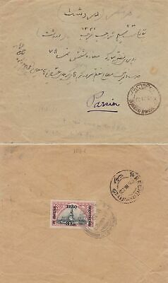 1923 BRITISH OCC. IRAQ - Letter to Persia  franked with n° 6