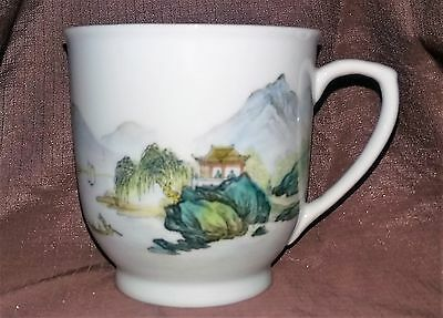 Vintage Tea Cup Hand Painted Asian Design China Marked
