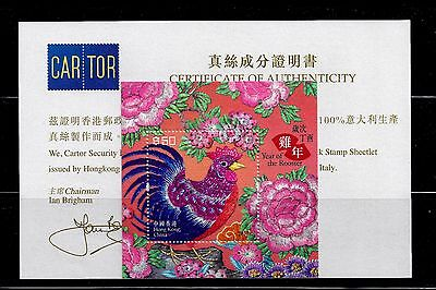 Hong Kong 2017 Cny Year Of The Rooster $50 Silk S/s W/cert Vf Mnh - Rooster