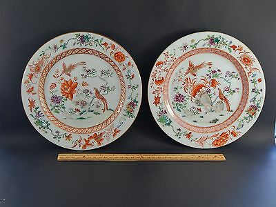 Pair Antique Chinese Famille Rose 18th C. Plates Indianische Blumen circa 1740