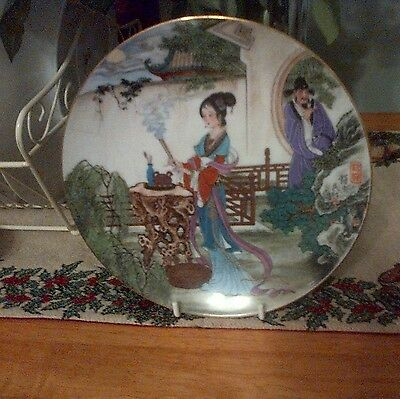 Pretty plate for display, Chinese theme, shabby chic.