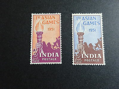 Stamps India 1951 Asian Games Unmounted Mint