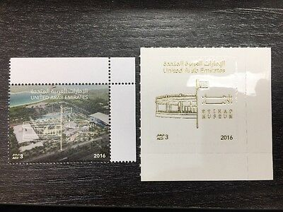 UAE December 2016 MNH Stamp Set Adhesive Gold Etihad Museum