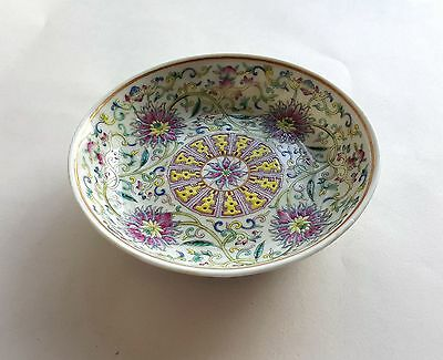 Antique Chinese Guang Xu Famille Rose Porcelain Plate