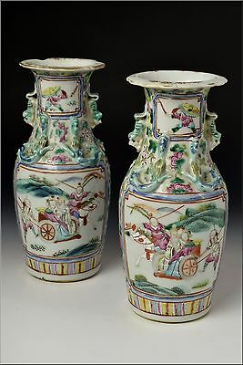 Pair of 19th Century Chinese Famille Rose Vases w/ Characters and Animals