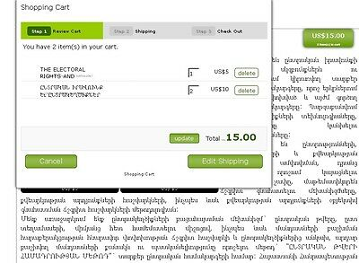 Shopping Cart Website. Checkout. PayPal. Products photo&description. Hosting 5GB