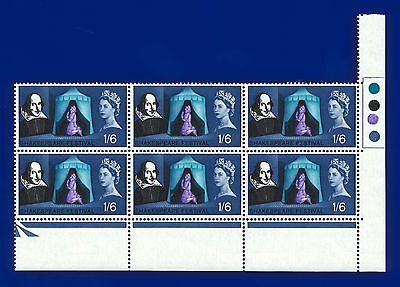 1964 SG649 1s6d Shakespeare Festival Traffic Light Block of 6 Unmounted Mint MNH