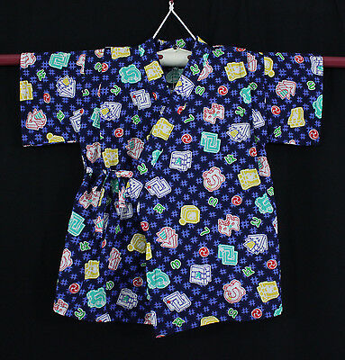 甚平 - Jinbei - Tenue traditionnelle japonaise ENFANT 3/5 ANS Made in Japan