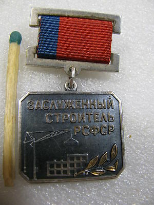 Honored Builder of the RSFSR Very rare sovjet badge