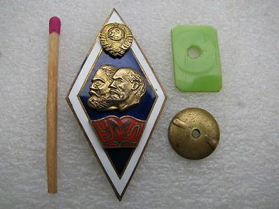 University of Marxism-Leninism rare vintage USSR badge