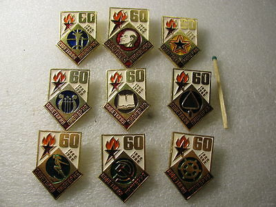 60 years of Soviet pioneers full set rare USSR badge