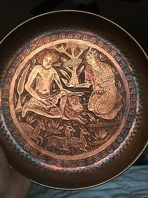 Rare Antique Islamic Persian Qajar Copper Plate- Hand Carved - 8 1/2""