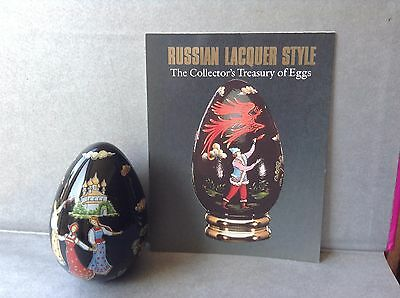 Decorated   Egg (The Collectors Treasury of Eggs).