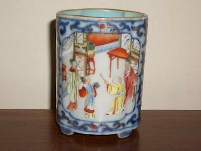 Superb Chinese Porcelain Famille Rose 'figures'  Vase, Jiaqing Seal Mark, C.1810