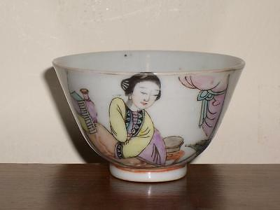 Chinese Porcelain Famille Rose Tea Bowl, Mark &  Calligraphy,19Th/20Th C.