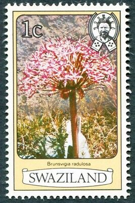 SWAZILAND 1980 1c multicoloured SG340A mint MNH NG Flowers #W7
