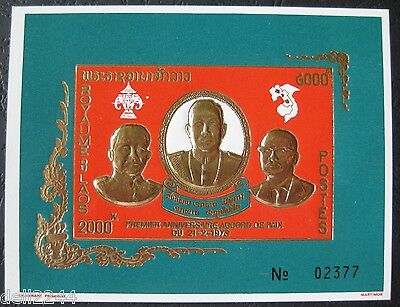 Laos 1975: 1st Anniversary of Laotian Peace Treaty Miniature Sheet (02377)