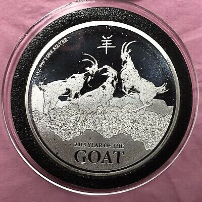 2015 Year Of The Goat Niue Collectible Coin 1 Troy Oz .999 Fine Silver Round 999