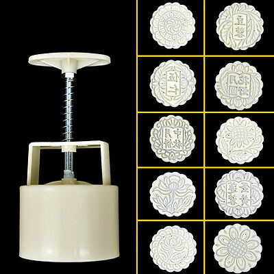 Moon Cake Mooncake Decoration Mold Mould Flowers Square Round DIY Baking Tools F