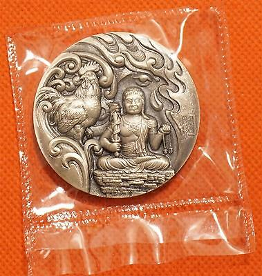 CGCI 2017 Lunar Buddha rooster Silver 80g China coin Medal