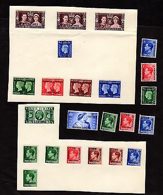 Stamps ~ MOROCCO AGENCIES ~ UNSORTED + Overprints