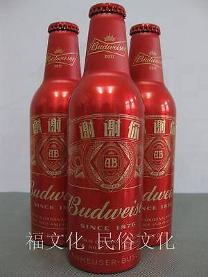 Rare China 2017 Budweiser Beer Thank You Aluminum 355ml Empty Bottle