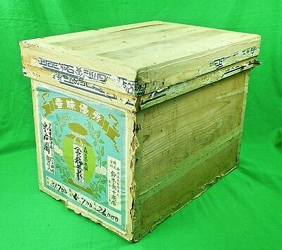 Vintage Old Japan Japanese Wooden Tea Shipping Chest Caddy Box Case