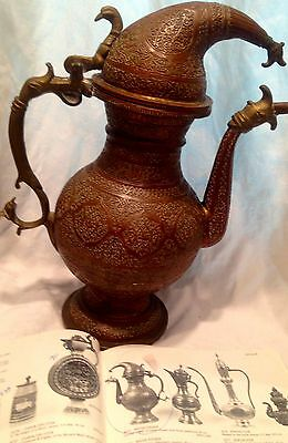 RARE 1700's 'Vintage Ornate Antique - Zanzibar Islamic Persian Copper Bronze