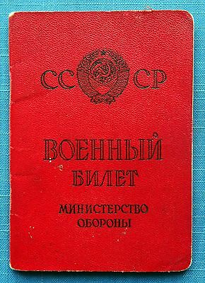 Russian Soviet Army USSR Military ID card Document USSR Ministry of Defence