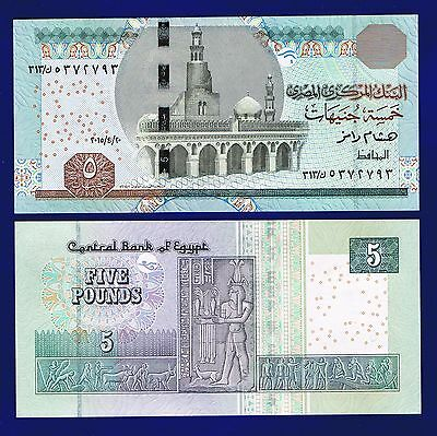 Egypt 5 Pounds 2015 P-New  Uncirculated  Es-3