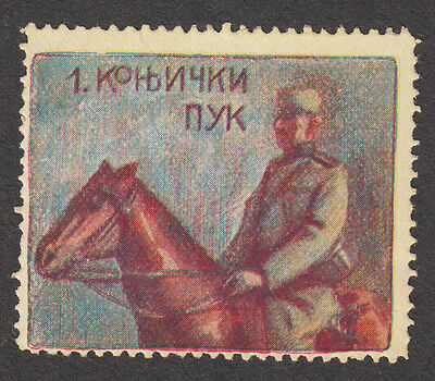 Russian Mounted Cavalry Ww-1 (1915-17) Poster Stamp. Mint