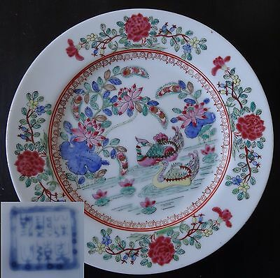 VINTAGE CHINESE signed YONGZHENG PERIOD PORCELAIN PLATE PAINTING DUCK LAKE SCENE