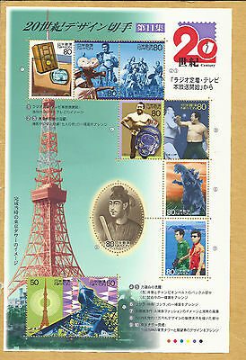 """Japan""""s  Achievements  1953-1958 In All Domains Sheet 2000 Mnh"""