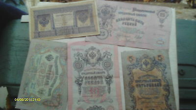 5 Vintage Russian Ussr Currency Bills Notes Paper Money