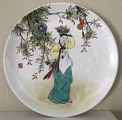 Couple Peacock Korea Ironstone GATHERING POMEGRANATES Wall Charger Plate 12""