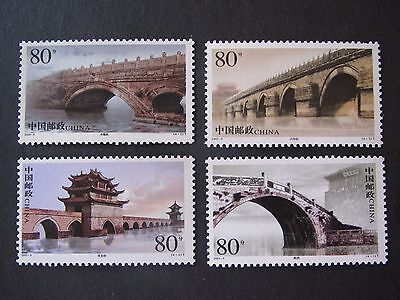 China Stamps From 2003