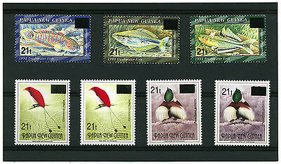 PNG 1995 Surcharged Overprinted Stamps Birds & Fish Scott # 876-878 & 878A-D