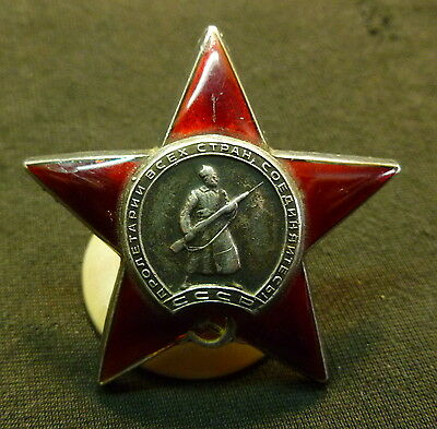 Russian Soviet WWII Order Red Star SN # 1,619,878 + Nut USSR CCCP