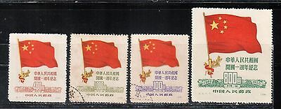 1950 China stamps, Flag, $100 to $1000, used & MH