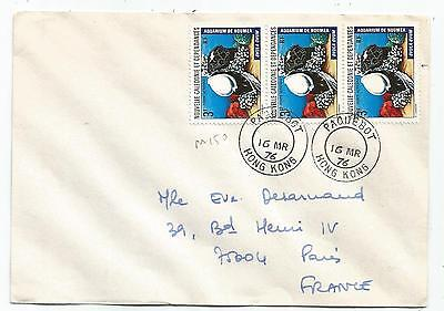 Nouvelle Caledonie 3Frx3 Lettre Cover Paquebot Hong Kong 16 Mr 1976 China