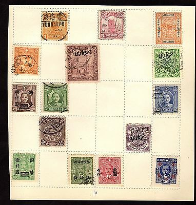 Stamps ~ CHINA Chinese CLASSIC ISSUES Overprints ~ USED & UNUSED Hinged #2