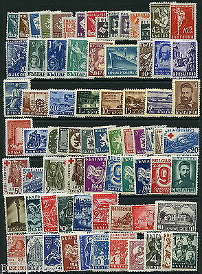 BULGARIA Old Fine Mint from albums x75 Red Cross, Air, Patriotic etc [P264