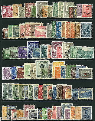BULGARIA OLd Mint & Used x80+ from albums [P294