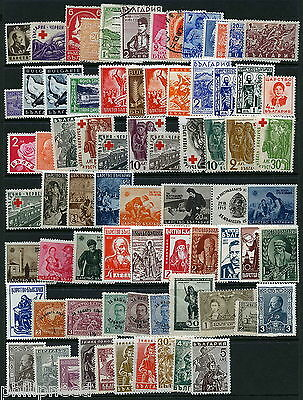 BULGARIA Old mostly Mint & some Used from albums x70+ Red Cross, War etc [P262
