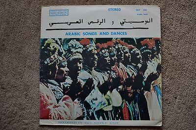 Vinyl. RARITÄT: ARABIC SONGS AND DANCES. Rec. in the Middle East. Made in USA!
