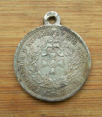 russian imperial silver medal, battle of Variag and Kereyetz, 1904