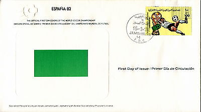 1982 Libya. Football World Cup First Day Cover. Royal Spain Football Federation